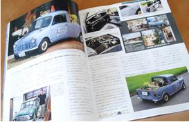 car MAGAZINE(2013.10月号)